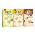 【77】新貴派大格酥(焙烤花生、經典巧克力、陽光檸檬)