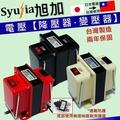 日本【象印 NP-BE10 BE18】電子鍋 專用 變壓器 100V / 110V 2000W 免運費