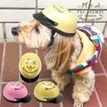 供供供供寵物安全帽寵物配飾I'm wonderful小型狗使用的狗使用的貓使用的帽子小安全帽狗使用的安全帽小型狗寵物用品動物ANIMALHELMET小事安全帽禮物生日 lipcrown