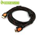 BENEVO 2M HDMI1.4影音連接線(公對公)