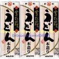 [華美小舖Costco代購] 日本進口 金比羅 石丸讚岐細烏龍麵 每包400公克 每組3包 壹組價 (#0051850)
