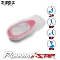 太星電工 Running star LED磁吸夾燈