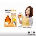 【舒立效】柑橘維他命C潤喉糖(24粒裝)
