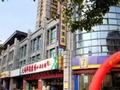 住宿 7 Days Inn Honglan Road Da Run Fa Branch 7天連鎖酒店東台紅蘭路大潤發店