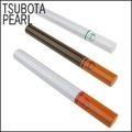 ☆哈洛德小舖☆【Pearl 珍珠】QUEUE系列-火石式香煙造型燃油打火機