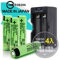 18650新版BSMI認證充電式鋰單電池(日本原裝正品)(4入)+雙槽充電器*1+防潮盒*2