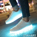 發光鞋防水七彩發光鞋閃光燈鬼步鞋男女款usb充電led熒光夜光鞋防滑板鞋 科炫數位