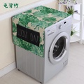 Roller Washing Machine Cover Universal SIEMENS Panasonic Midea Roller-Haier Littleswan Sanyo Washing Machine Sun-resistant