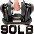 快速調整90磅智慧啞鈴(17種可調式啞鈴)90LB重力設備40KG啞鈴槓鈴.40公斤舉重量訓練機器.運動健身器材.推薦哪裡買ptt C194-1090