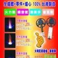 營業用 節能 快速爐 天然爐
