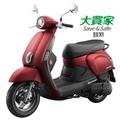 《KYMCO光陽機車》NEW Many 110鼓煞(SE22CB)-六期2017全新車(麗澤紅)