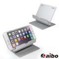 手機/平板兩用 鋁合金360度旋轉支架(IP-MA20)-銀色 銀色