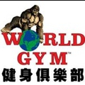 World gym教練課19堂