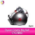 Dyson Cinetic Big Ball CY22 圓筒式吸塵器-銀紅
