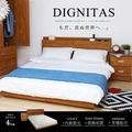 DIGNITAS狄尼塔斯柚木色5尺房間組-4件式