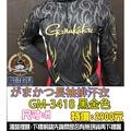苗栗-竹南 【聯合釣具】Gamakatsu長袖排汗衣 GM-3418  M號