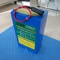 (含運)48V 20AH 32650全新鋼體圓柱鋰鐵電池 鐵鋰電池 電動車 電動機車(送5A充電器)非超威鋰電池