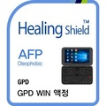 [Healing Shield] GPD WIN Screen Protector Front 2PCS (Clear Type Matt Type Eye Protection Type Shock-Absorption Type) - Made in Korea