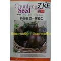 ZKE黑鑽石番茄黑番茄種子大包裝買十送一  長生果番茄 黃聖櫻桃番茄 紅聖櫻桃番茄紅聖女果 紅色大番茄種子蔬菜水果種子