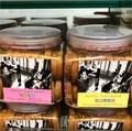 泰國最夯的流淚土司 三立法式土司 蜜糖香蒜、奶油香蒜