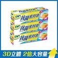 【OP】生物分解抗菌立體密封袋 M/29入(3盒)