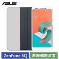 ASUS ZenFone 5Q ZC600KL FOLIO COVER 原廠側掀皮套-【送螢幕保護貼】