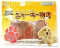 HIT海特寵物零食雞肉串短雞肉棒雞肉捲雞肉條特大包10包3400元免運☆米可多寵物精品☆