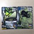 新甲蟲王者 第六彈 SR卡 (無閃)一張20元