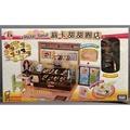 《GTS》莉卡娃娃 莉卡 Mister Donut 甜甜圈店 禮盒組 (附莉卡娃娃一隻) LA87725