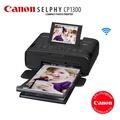 Canon SELPHY CP1300 Compact Photo Printer ประกันศูนย์CANON 1 ปี