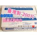 [最新現貨] MIT🇹🇼台灣製拋棄式紗布巾200片 乾濕兩用紗布 美容紗布 洗臉紗布 紗布巾 嬰兒紗布巾