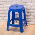 【生活King】豪華點心椅 塑膠椅 夜市椅(4入組)