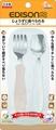 日本原裝新品 KJC Edison mama 嬰幼兒 學習餐具組 (叉子+湯匙/附收納盒/白色+灰土色/1.5歲以上)