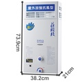 Topax 莊頭北10L屋外抗風型公寓用熱水器TH-5103RF