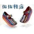 【佑佑鞋店】 Macanna 麥坎納 彩虹鞋 直切  經典麵包鞋 純牛皮 綿羊內裡  氣墊鞋 035570