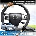 破盤王 岡山 Toyota Altis【定速套件】定速控制系統 定速巡航 省油