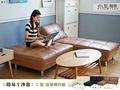 【Lewis路易士】多功能調整L型皮沙發組/沙發床(可當床)(三色) /L型沙發/L沙發/三人沙發★班尼斯國際家具名床