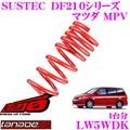 支持供TANABE架子貝羅降低避震器LW5WDK馬自達MPV LW5W(H11.6-H14.4)使用的SUSTEC DF210 F 50-60mm R 55-65mm降低車輛1次分汽車檢查 Creer Online Shop
