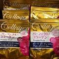 現貨當天寄出 日本Asahi朝日低分子膠原蛋白粉 金色加強版 50天份