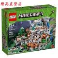 <樂高機器人林老師專賣店> LEGO 21137  Minecraft 創世神 The Mountain Cave 山洞