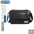 OUTDOOR 側背包 都給我黑系列 OD261167BK 黑色 休閒斜肩包 MyBag得意時袋
