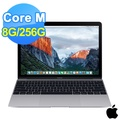 【Apple】MacBook Pro 12吋 1.1GHz / 8GB /256GB 太空灰 MLH72TA/A