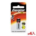 ★4件超值組★勁量 鋰電池A23(12V)