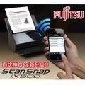 【全新含稅】Fujitsu 富士通 Scansnap ix500 掃描器
