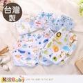 【魔法Baby】男童內褲四件一組 台灣製男童內褲(k50414)