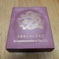 絕版西元2000年台灣銀行千禧年紀念幣(純銀999 )
