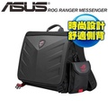 ASUS 華碩 15吋 ROG RANGER MESSENGER 電競筆電後背包 郵差包樣式