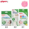 日本《Pigeon 貝親》吸管型餵藥器x2+舒鼻貼 (6入)x2+退熱貼12片入
