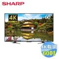 SHARP 60吋4K聯網液晶電視 LC-60U35MT