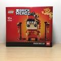 【LETO小舖】LEGO 40354 Dragon Dance Guy現貨